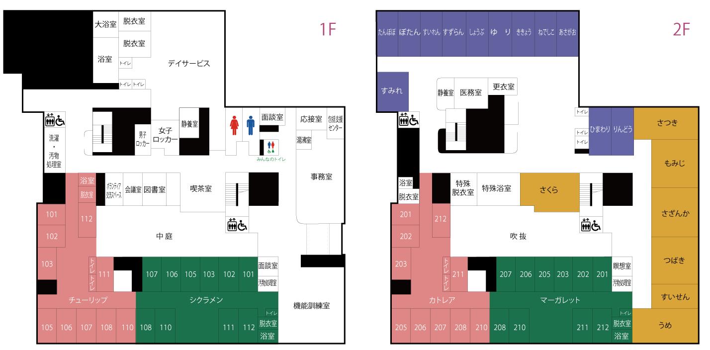 むつみ荘 205